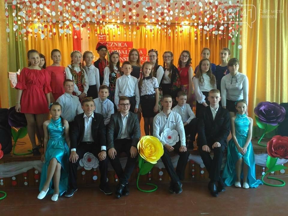 У Новограді-Волинському відбувся семінар учителів польської мови, фото-1