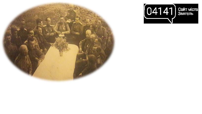 Через дві війни…або пам'ять буде жити в наших серцях не одне покоління!: Історія життя ветерана-новоград-волинця, фото-4