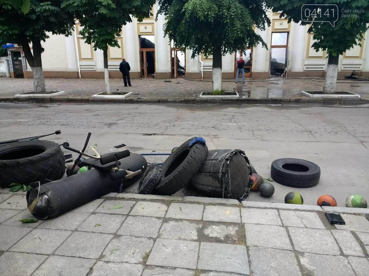 """У Новограді-Волинському горів """"Молодіжний центр"""", фото-5"""