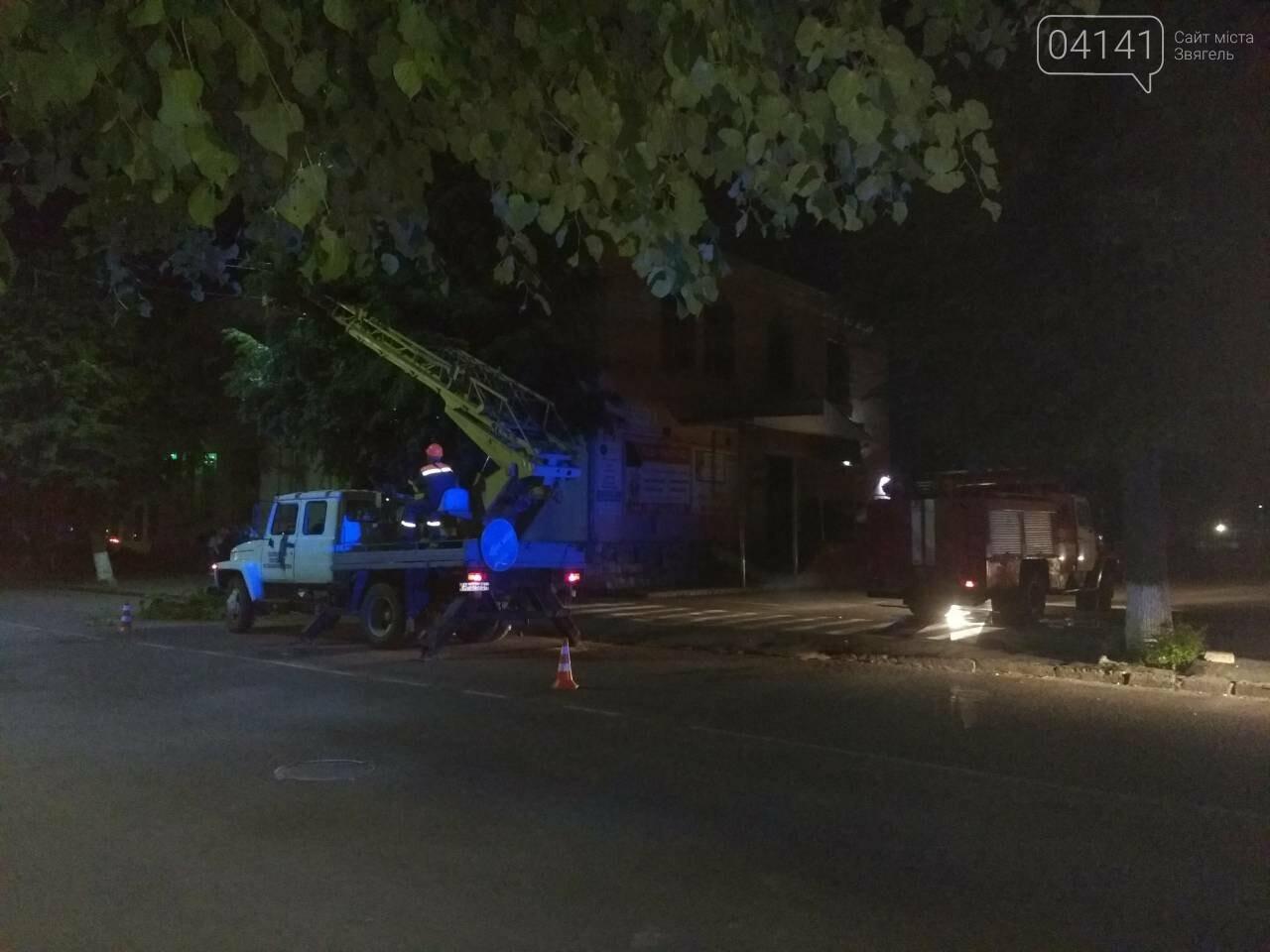 Замикання лінії електропередач ледь не призвело до пожежі в центрі Новограда-Волинського, фото-2