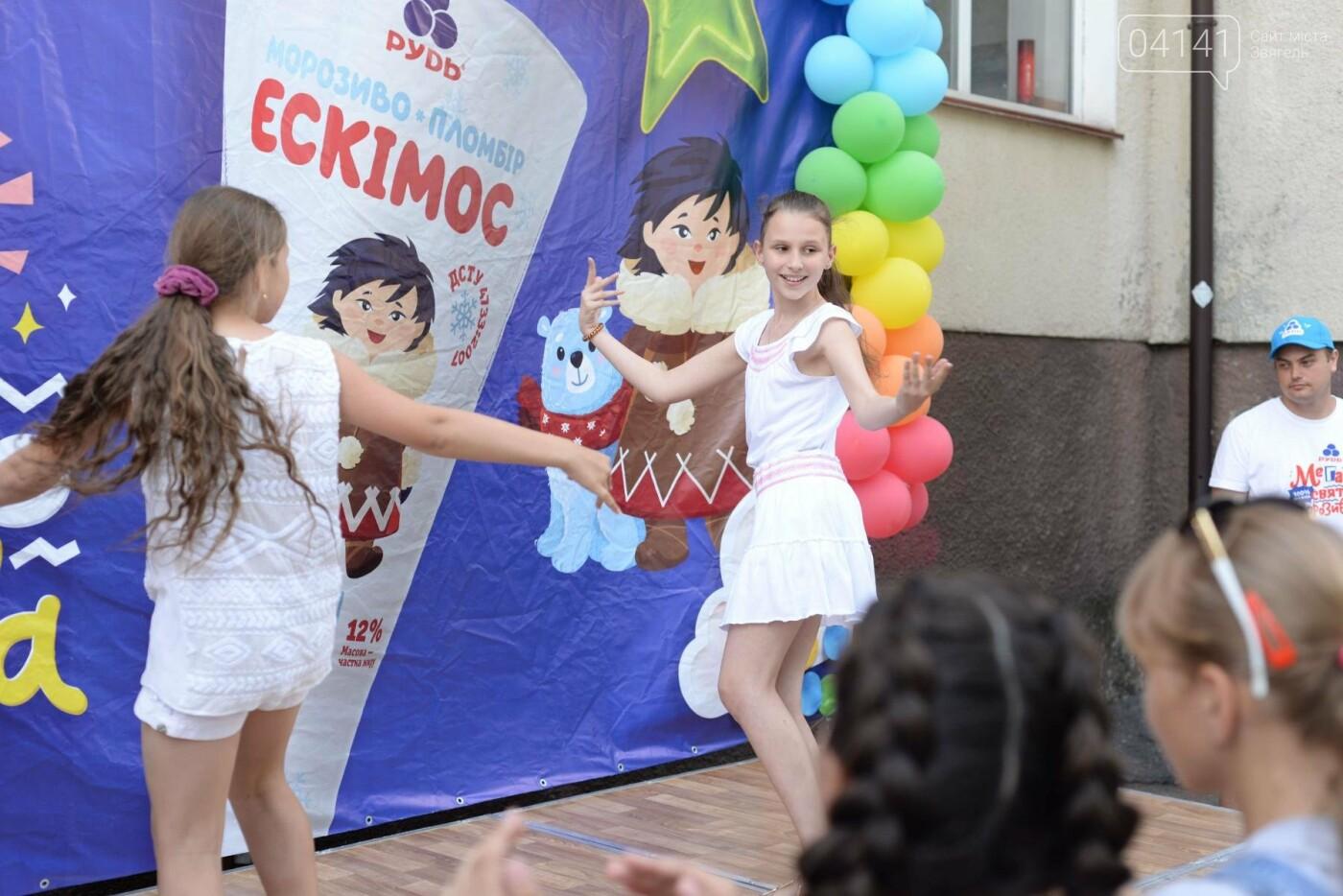 У Новограді-Волинському відбулося Свято Морозива (ФОТО), фото-2
