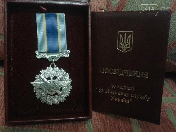 До Дня медичного працівника медаллю «За військову службу Україні» нагороджено фельдшера 30-ї бригади, фото-1