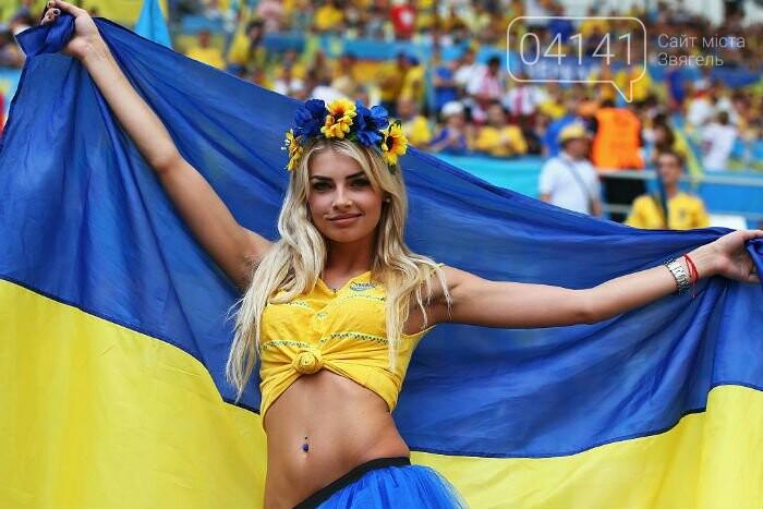 Сьогодні - День Державного Прапора: історія та традиції свята, фото-1
