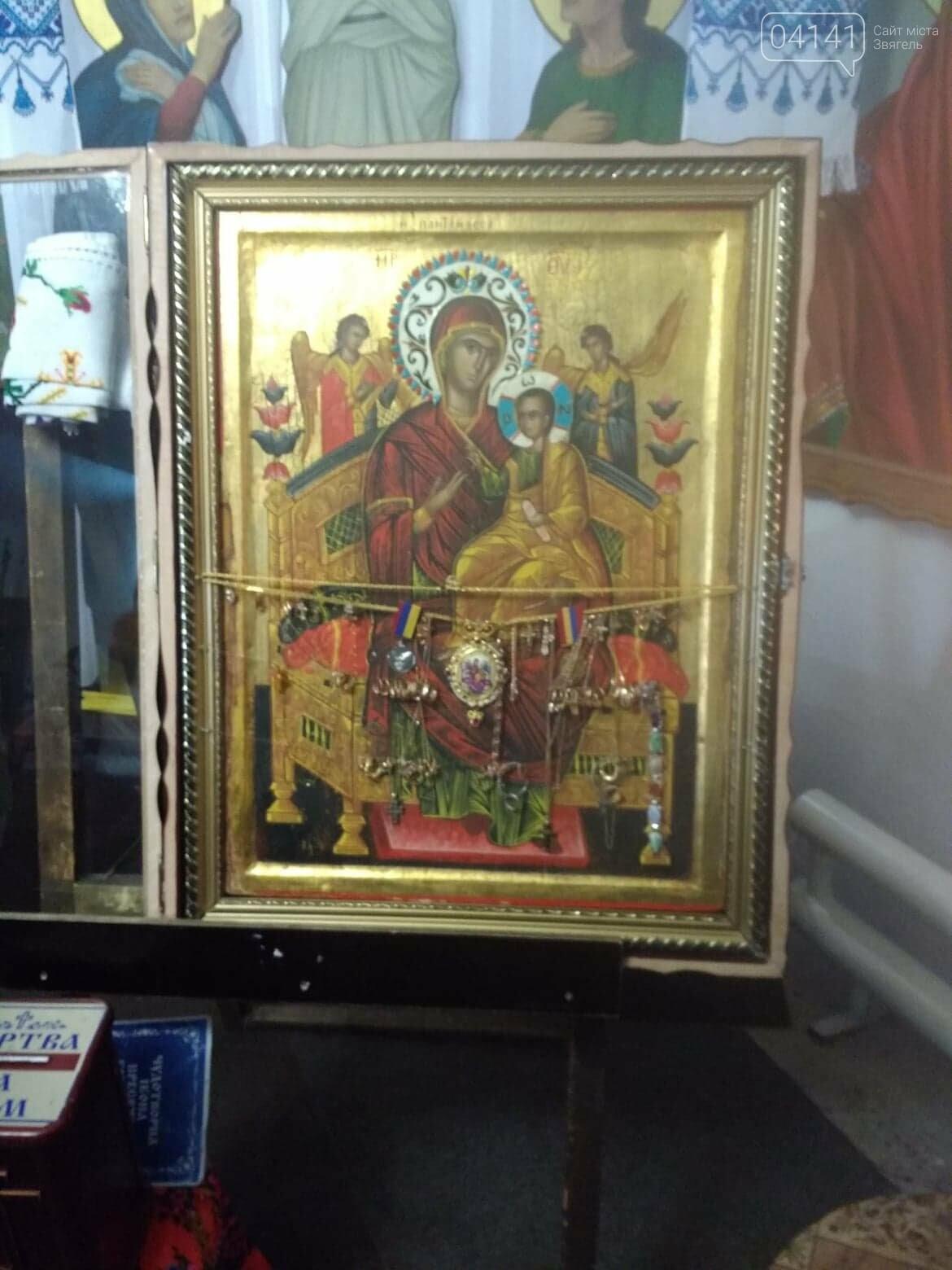 До Новограда-Волинського привезли чудотворні афонські ікони, фото-2