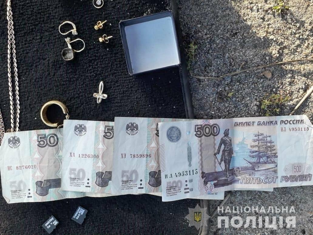 У Новограді-Волинському затримали чоловіка, який викрав золотих прикрас на 50 000 грн, фото-2