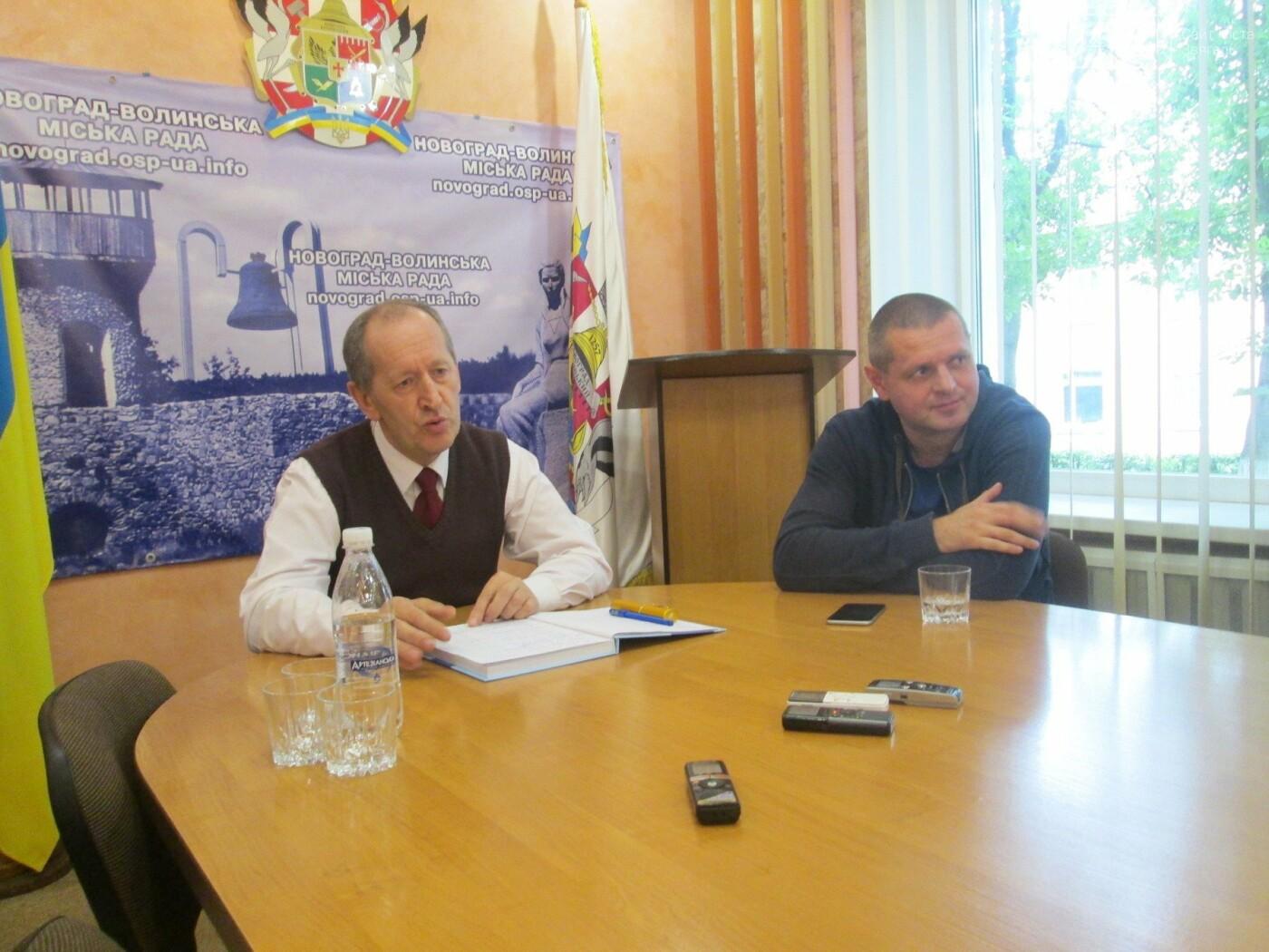 Про що говорили на першій прес-конференції секретаря міськради Василя Остапчука?, фото-1