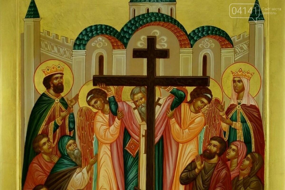 Воздвиження Хреста Господнього 2018: прикмети і традиції 27 вересня, фото-1