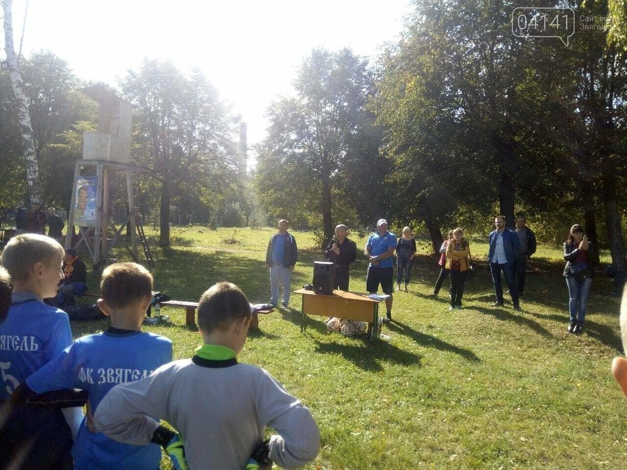 У Новограді-Волинському відбувся футбольний турнір «Валентин збирає друзів»  , фото-1
