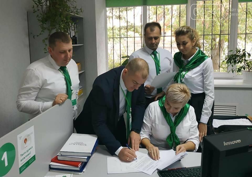 У Новограді-Волинському офіційно презентували оновлений сервісний центр МВС , фото-1