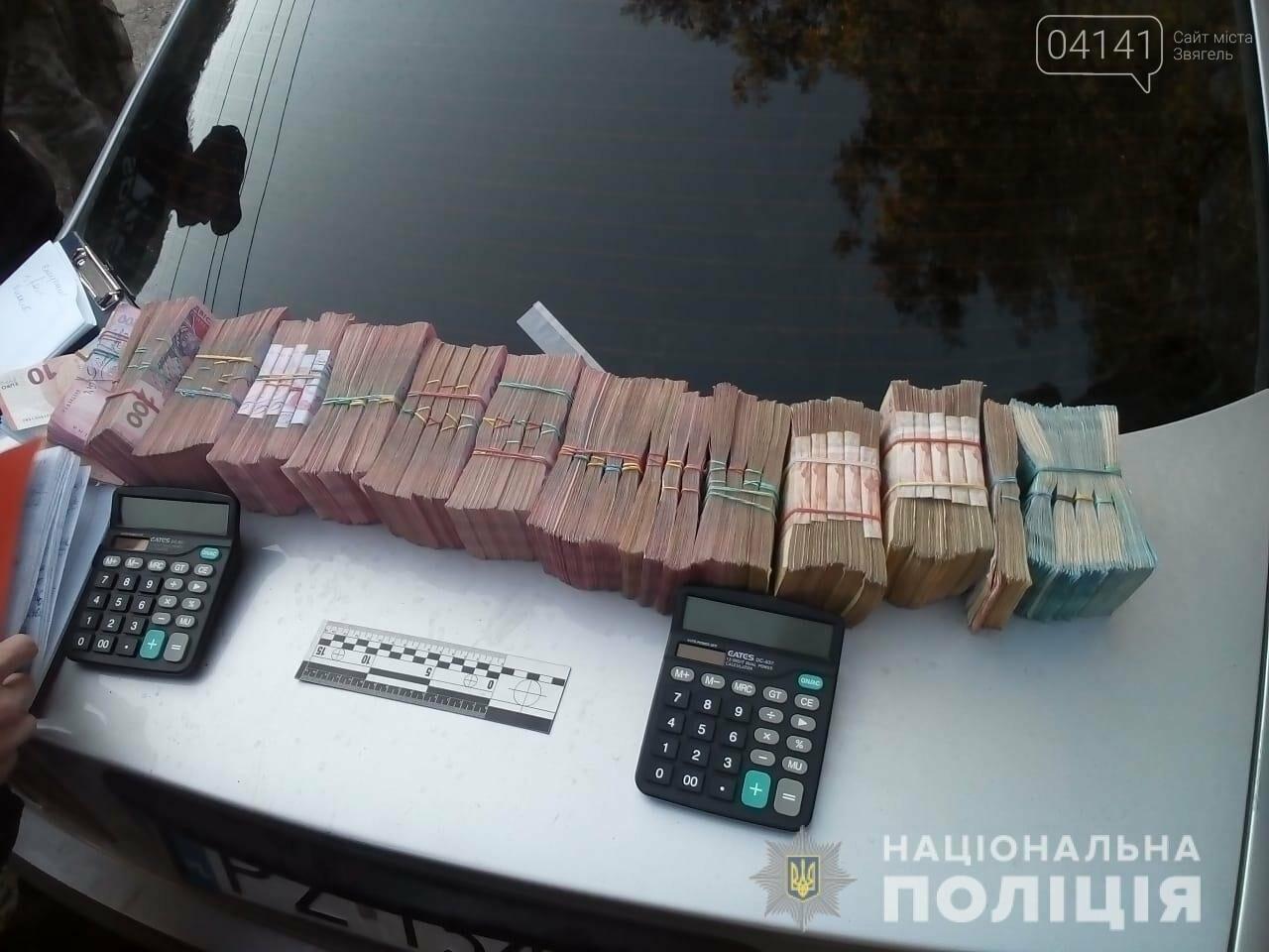 Житомирські поліцейські затримали групу валютних розбійників , фото-2