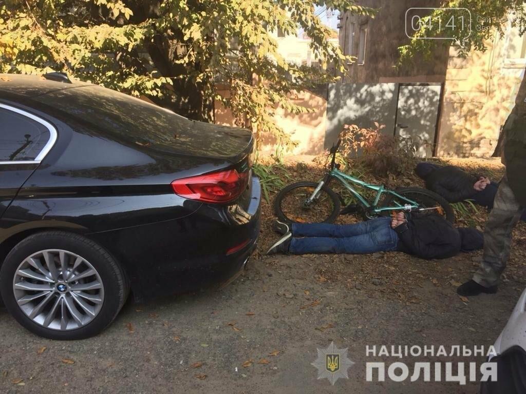 Житомирські поліцейські затримали групу валютних розбійників , фото-3