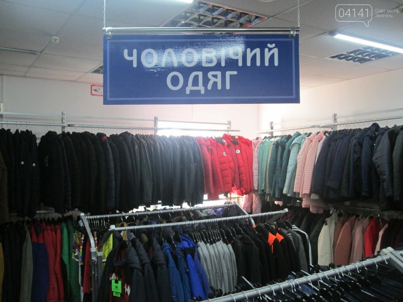 Одяг для всієї родини у новому магазині «SUPERЦІНА» в Новограді-Волинському, фото-7