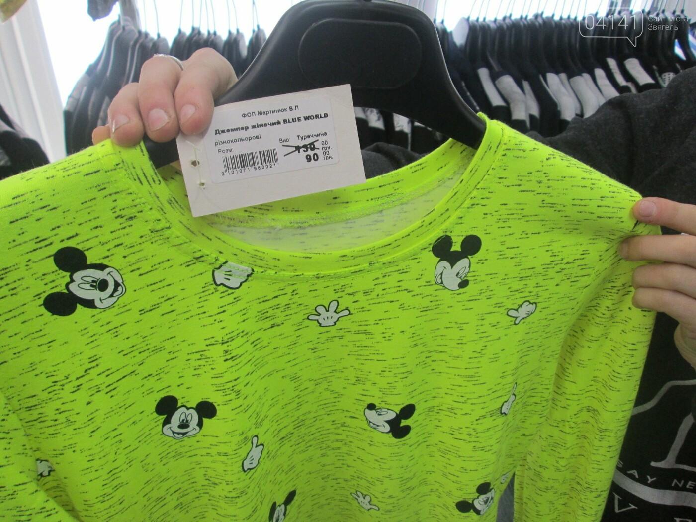 Одяг для всієї родини у новому магазині «SUPERЦІНА» в Новограді-Волинському, фото-9