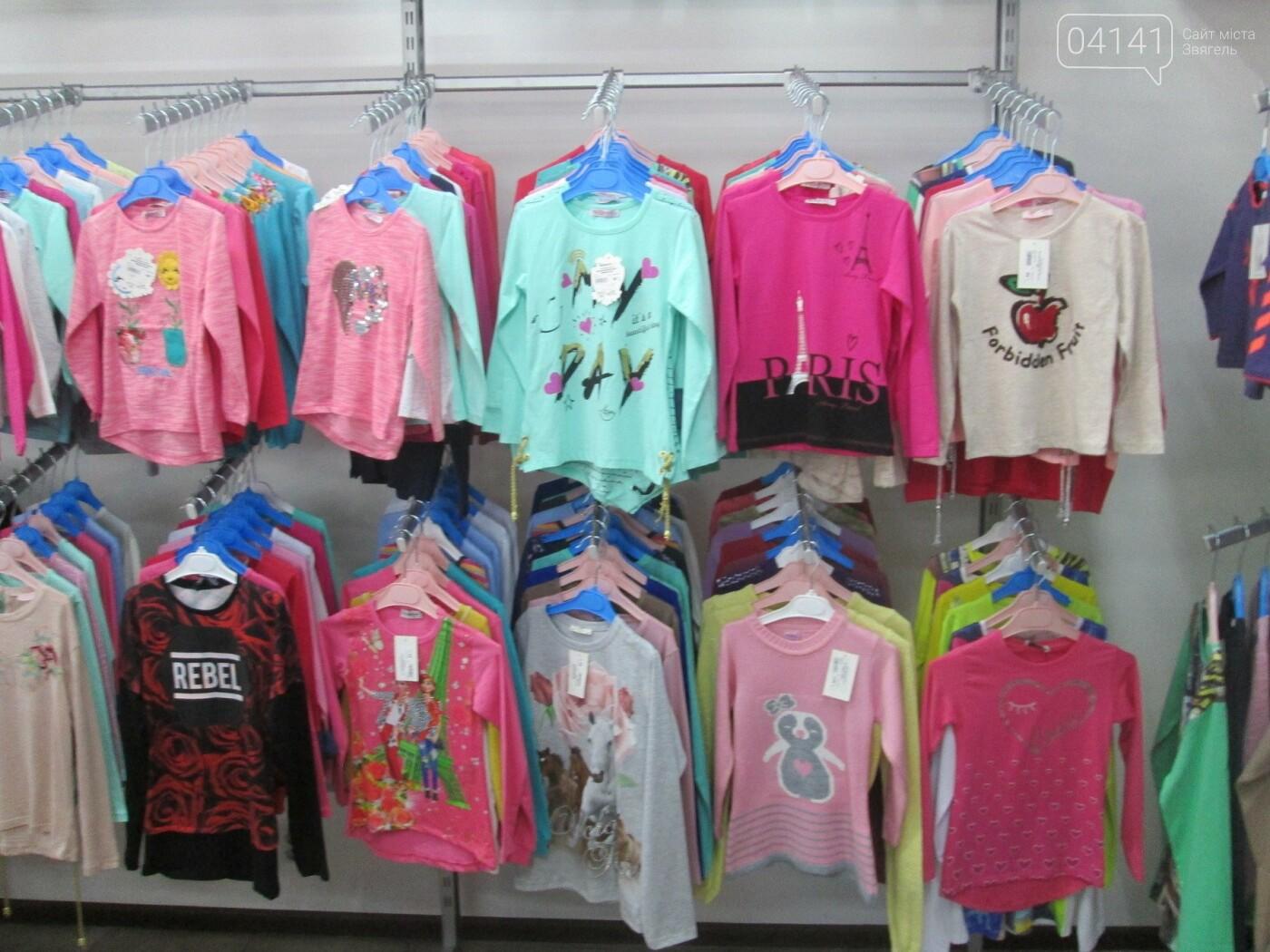 Одяг для всієї родини у новому магазині «SUPERЦІНА» в Новограді-Волинському, фото-4