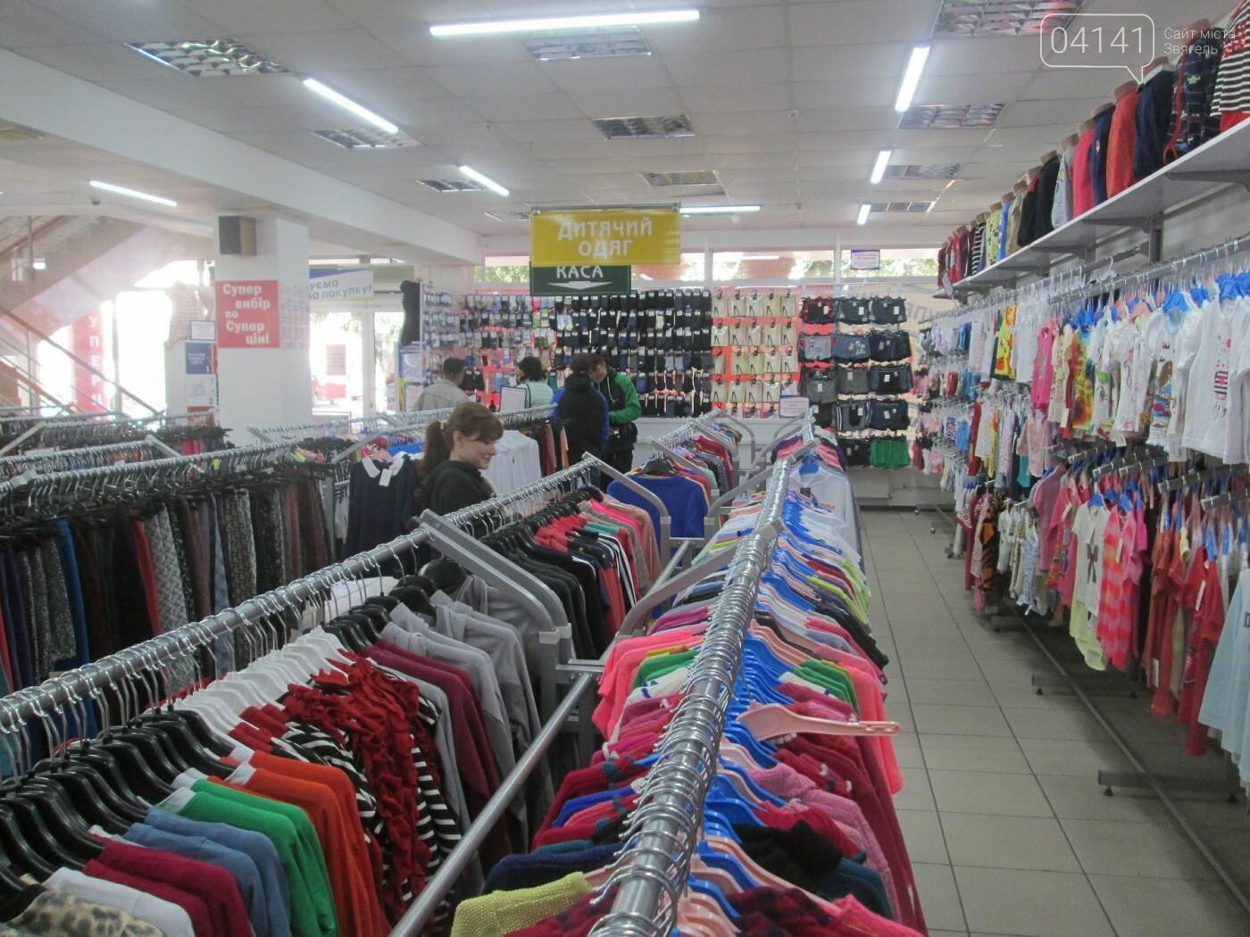 Одяг для всієї родини у новому магазині «SUPERЦІНА» в Новограді-Волинському, фото-1