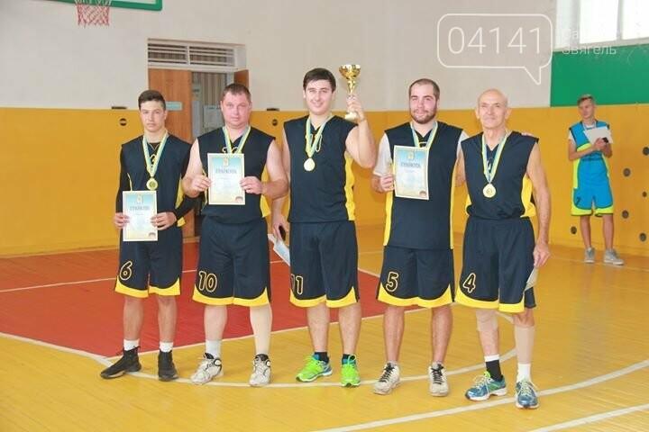 У Новограді-Волинському відбувся молодіжний турнір з баскетболу, фото-2