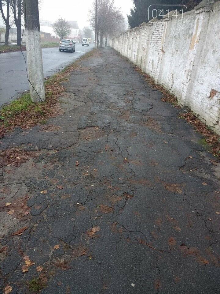 """""""Позашляховий"""" відрізок дороги для спортсменів чи смуга перешкод для місцевих жителів?, фото-1"""