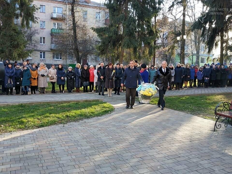 У Новограді - Волинському відбувся мітинг з нагоди Дня Гідності та Свободи, фото-1
