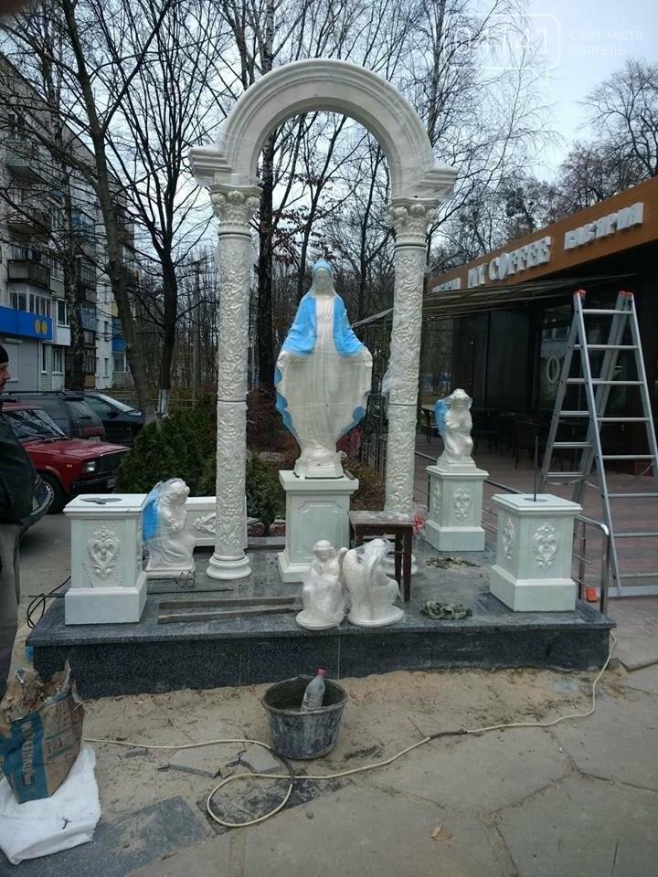 Новоградці роблять місто кращим: Біля парку встановлюють скульптуру Діви Марії (ФОТО), фото-1