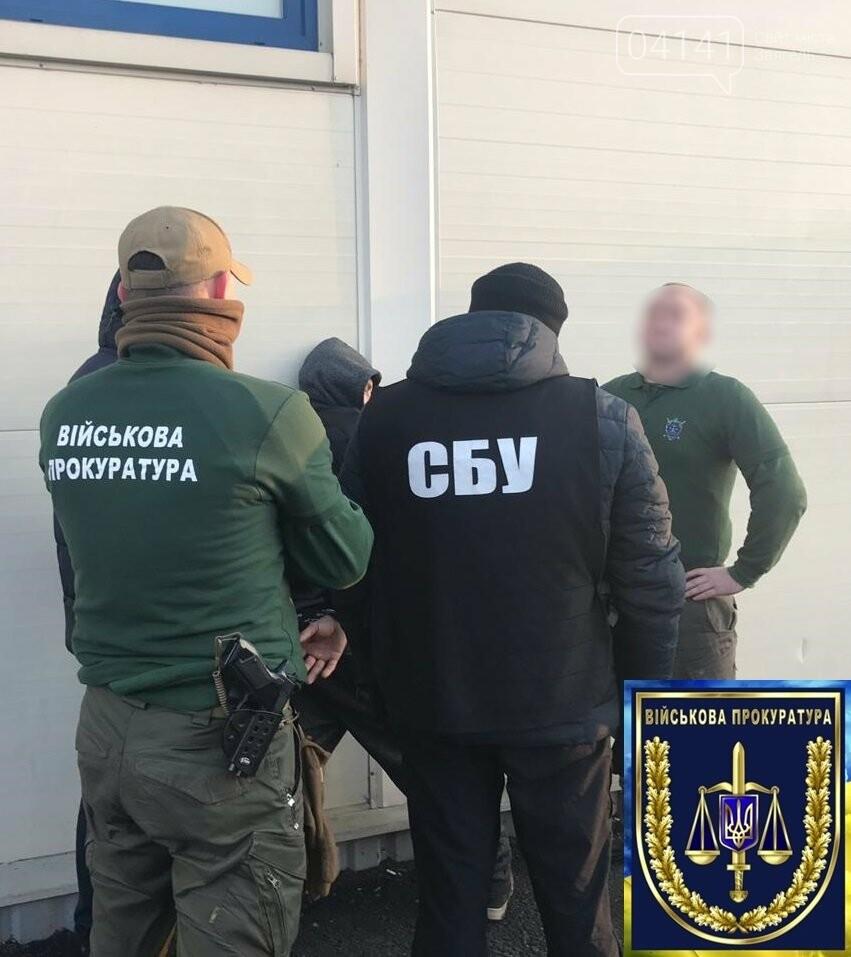 Затримано військовослужбовця, який продавав вибухівку і боєприпаси, фото-1