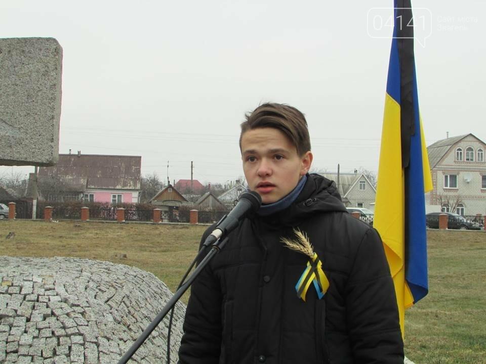 У Новограді-Волинському відбувся мітинг-реквієм пам'яті жертв Голодоморів в Україні, фото-2
