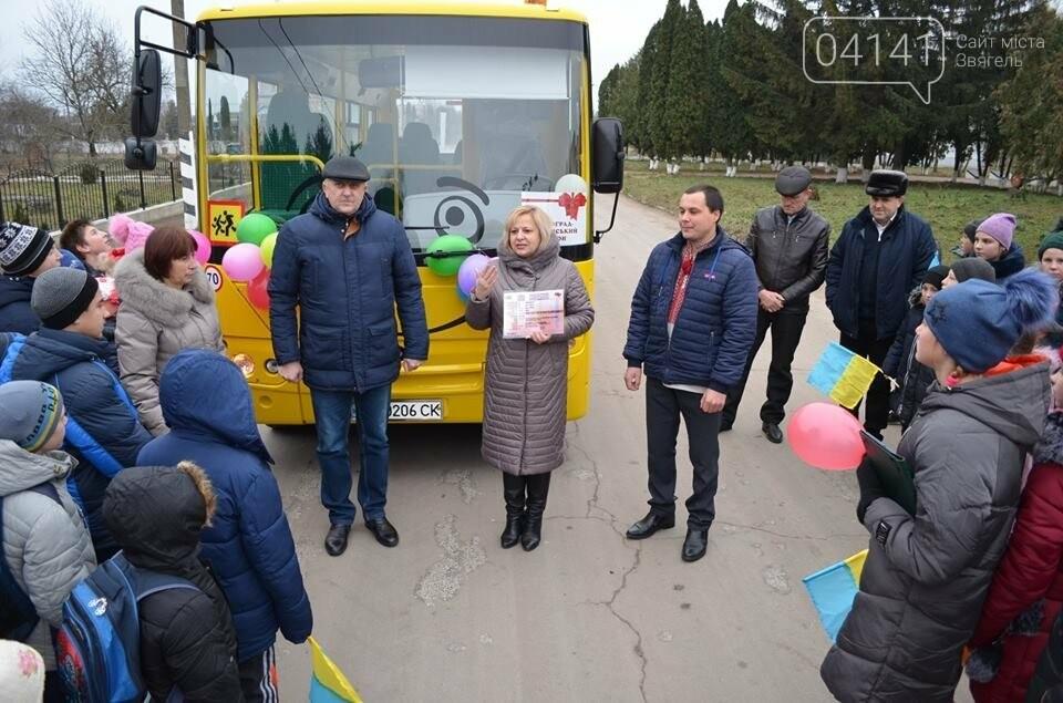 Новий автобус для школярів отримала одна з громад Новоград-Волинського району (ФОТО), фото-2