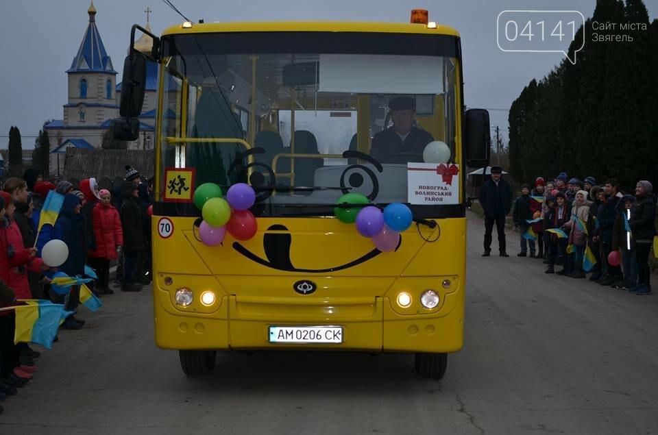 Новий автобус для школярів отримала одна з громад Новоград-Волинського району (ФОТО), фото-1