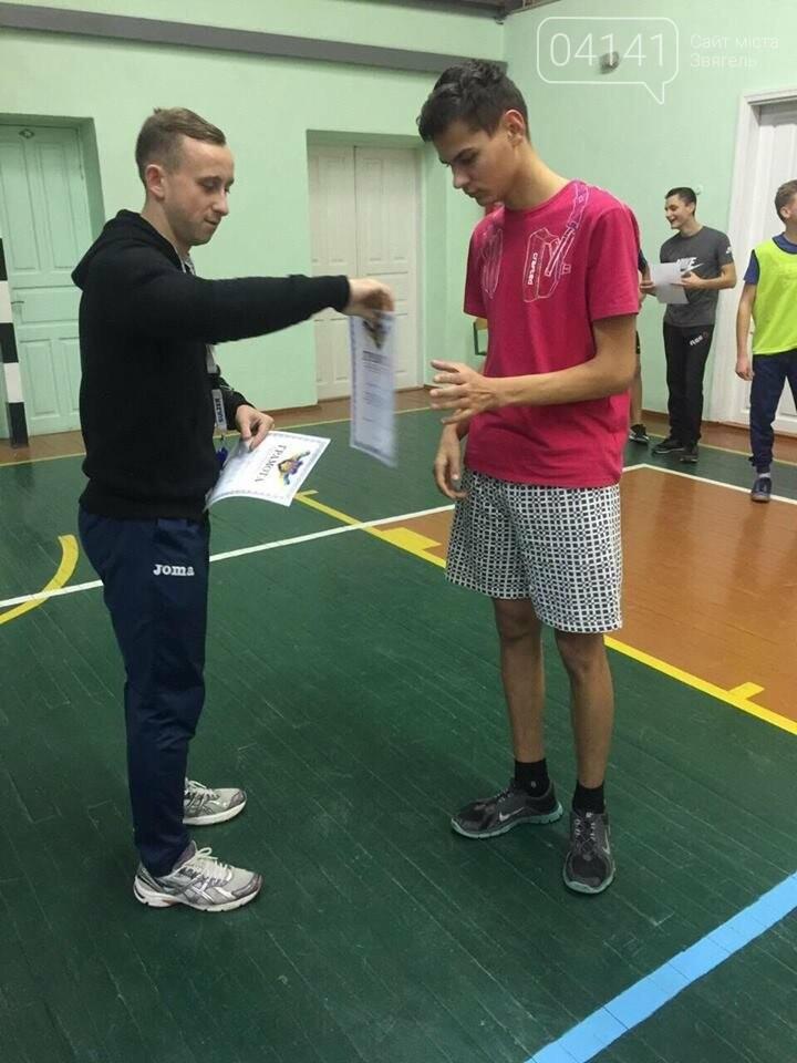 До Дня Святого Миколая в Новограді-Волинському відбувся турнір з баскетболу (фото), фото-6