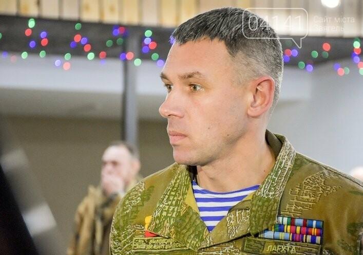 На Житомирщині розпочав свою роботу перший в Україні Дім ветерана, фото-1