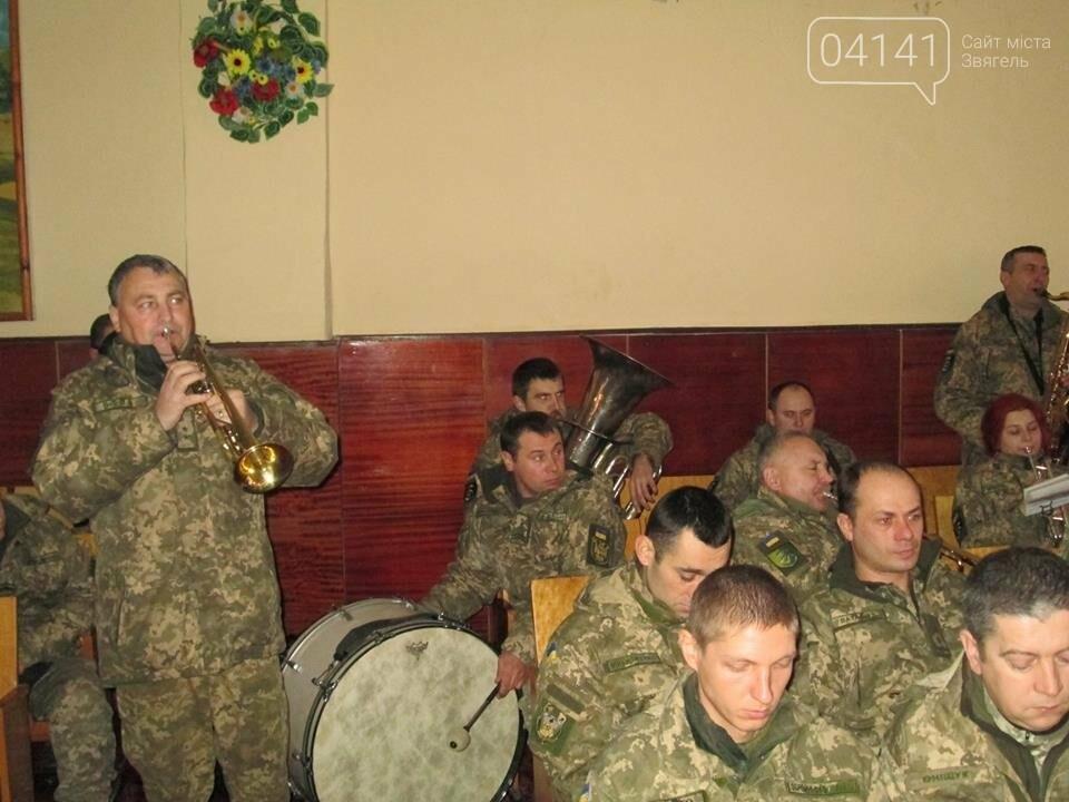 Новоградські миротворці повернулися додому, фото-1
