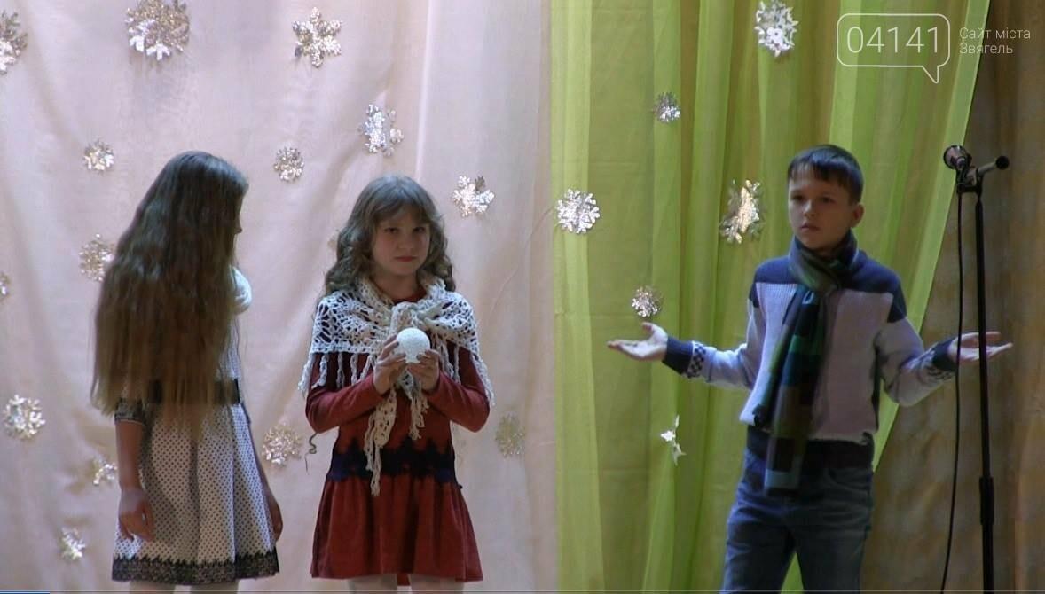 «Чарівна кулька» від студії східного танцю «Есін» , фото-6
