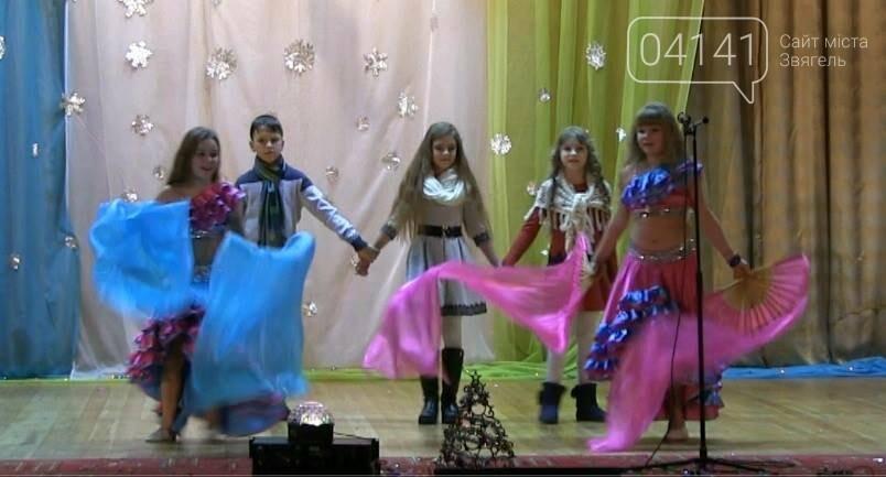 «Чарівна кулька» від студії східного танцю «Есін» , фото-2