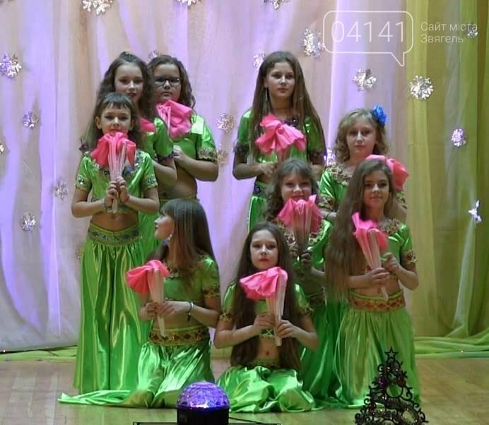 «Чарівна кулька» від студії східного танцю «Есін» , фото-4