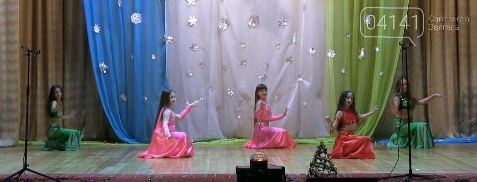 «Чарівна кулька» від студії східного танцю «Есін» , фото-5