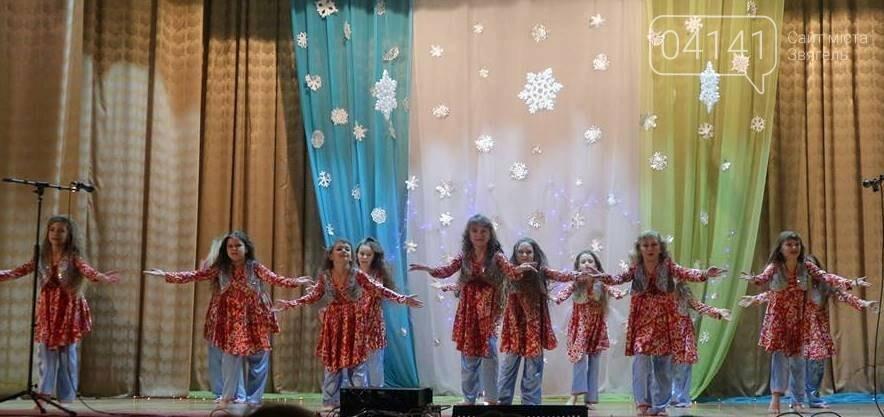 «Чарівна кулька» від студії східного танцю «Есін» , фото-8