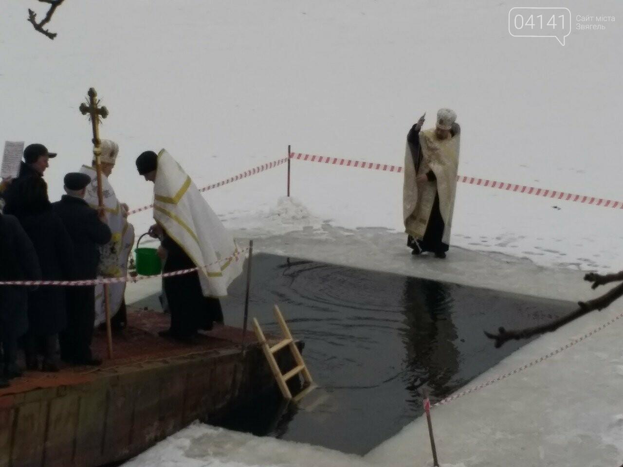У свято Водохреща сотні звягельчан прийняли благодатну купіль на Случі (ФОТО), фото-2