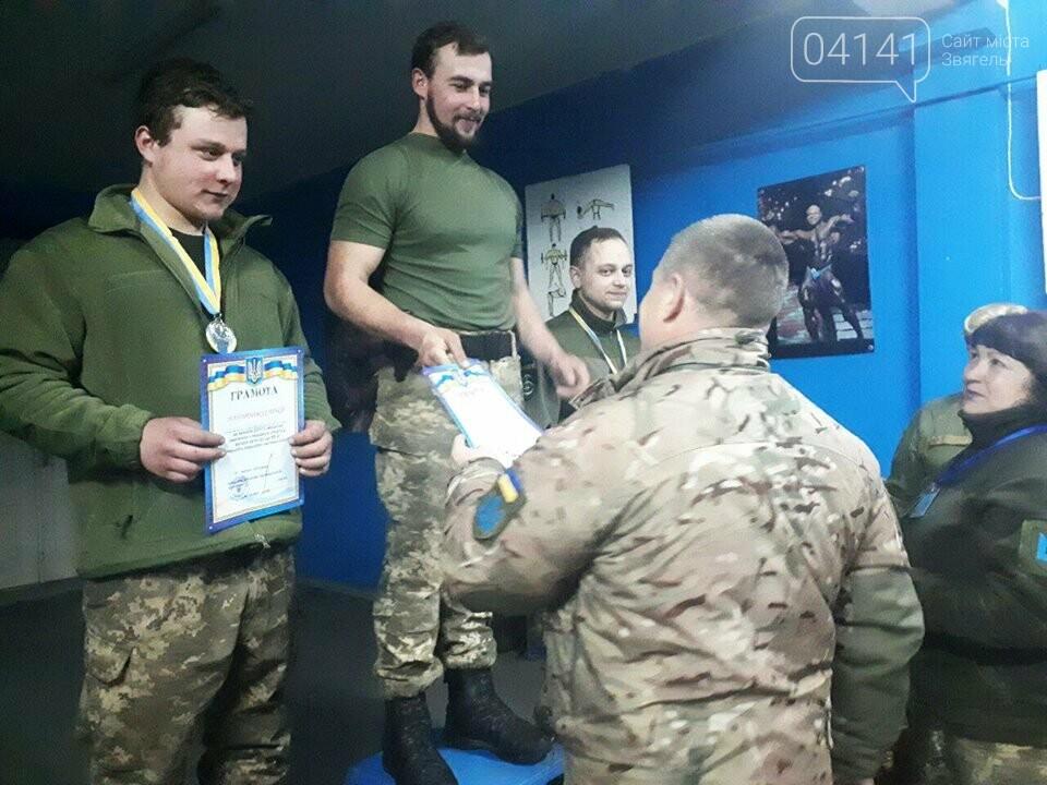В 30 бригаді відбулися перші в цьому році змагання з гирьового спорту, фото-4