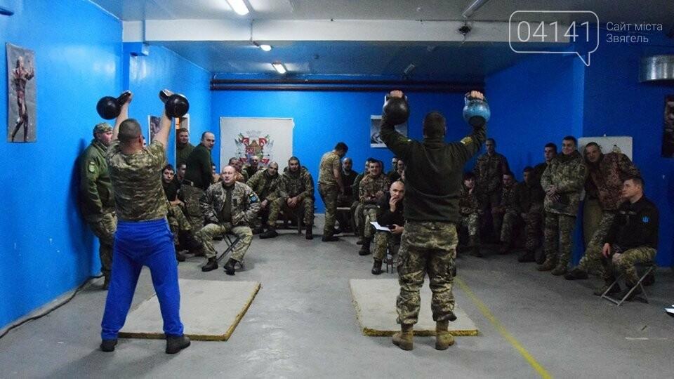 В 30 бригаді відбулися перші в цьому році змагання з гирьового спорту, фото-1