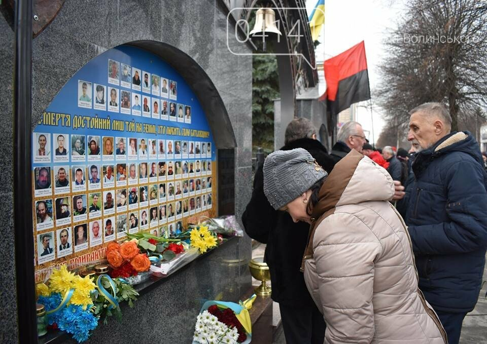 У Новограді-Волинському вшанували подвиг Героїв Небесної Сотні, фото-1