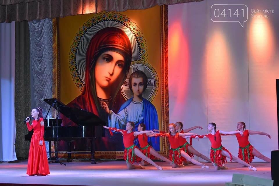 У Новограді-Волинському вшанували подвиг Героїв Небесної Сотні, фото-3