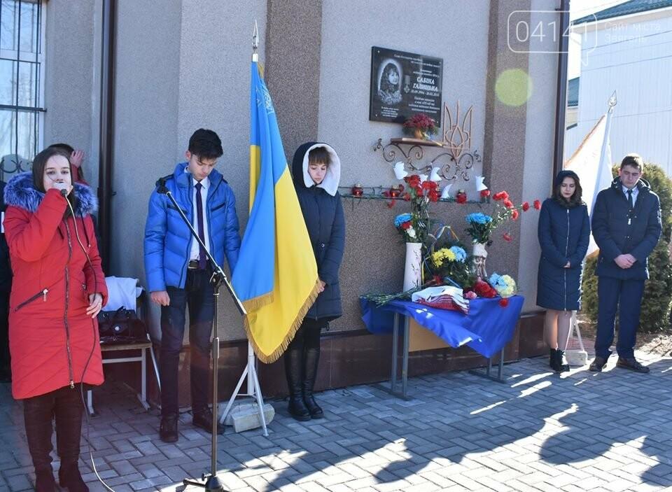 Загиблій в АТО випускниці Новоград-Волинського медколеджу Сабіні Галицькій відкрили меморіальну дошку, фото-1
