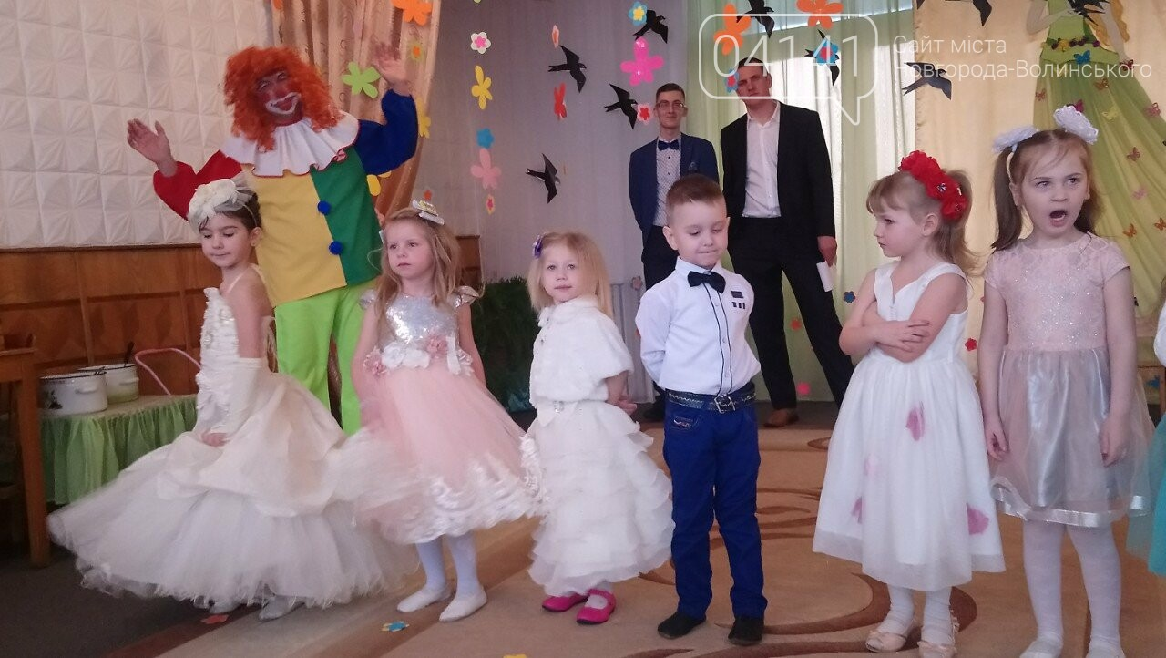 У Новограді-Волинському в дитячому садку № 1 «Джерельце» відбувся весняний ранок присвячений - 8 березня, фото-1