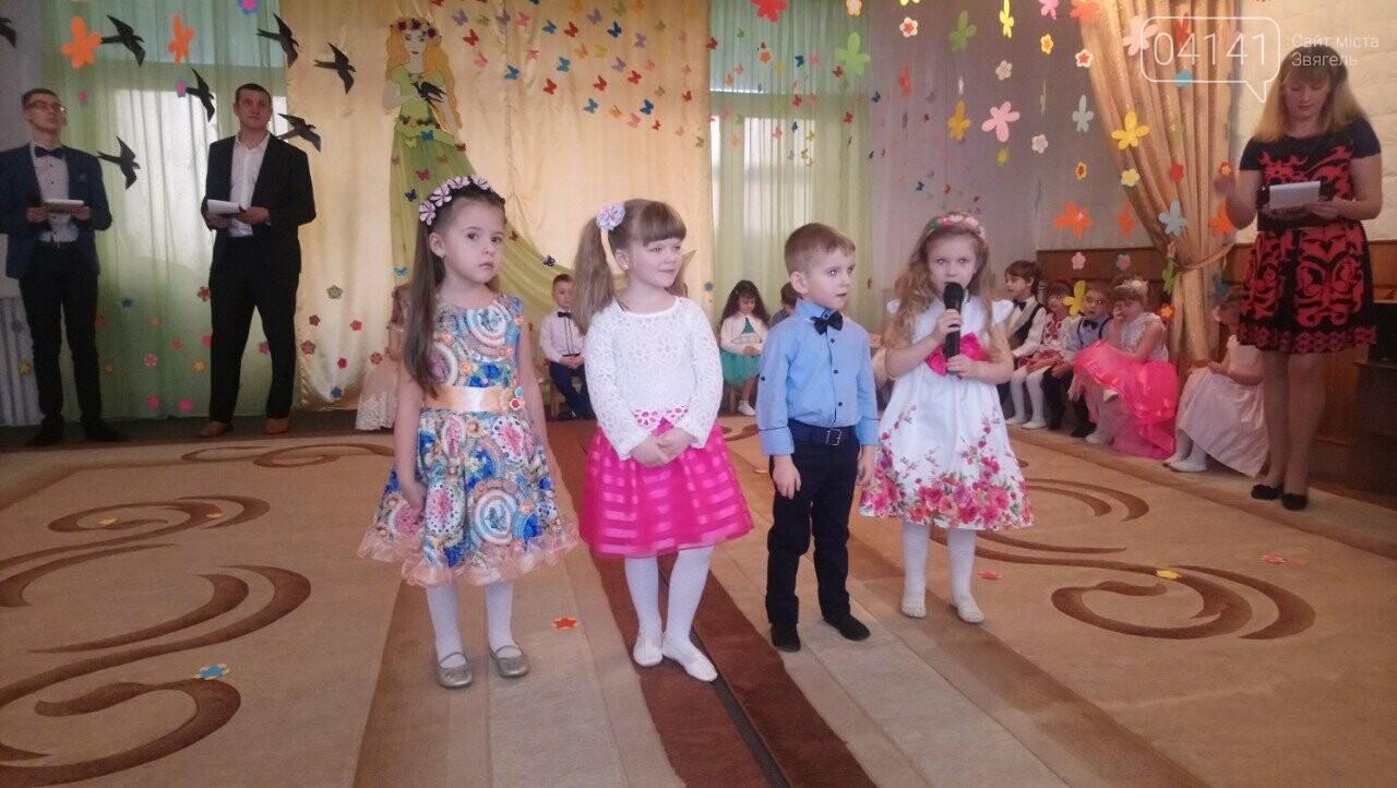 У Новограді-Волинському в дитячому садку № 1 «Джерельце» відбувся весняний ранок присвячений - 8 березня, фото-2