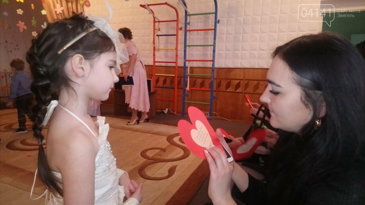 У Новограді-Волинському в дитячому садку № 1 «Джерельце» відбувся весняний ранок присвячений - 8 березня, фото-3