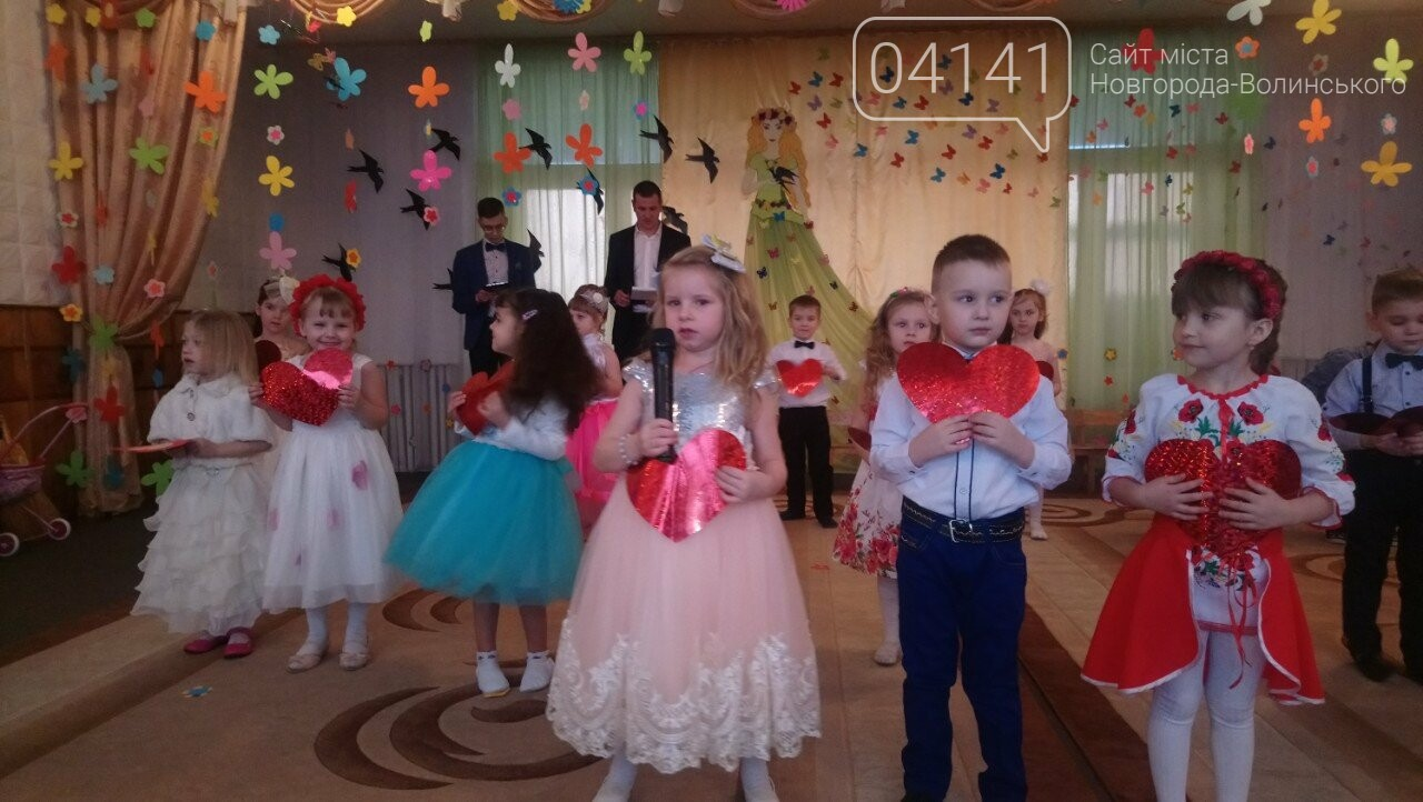 У Новограді-Волинському в дитячому садку № 1 «Джерельце» відбувся весняний ранок присвячений - 8 березня, фото-4