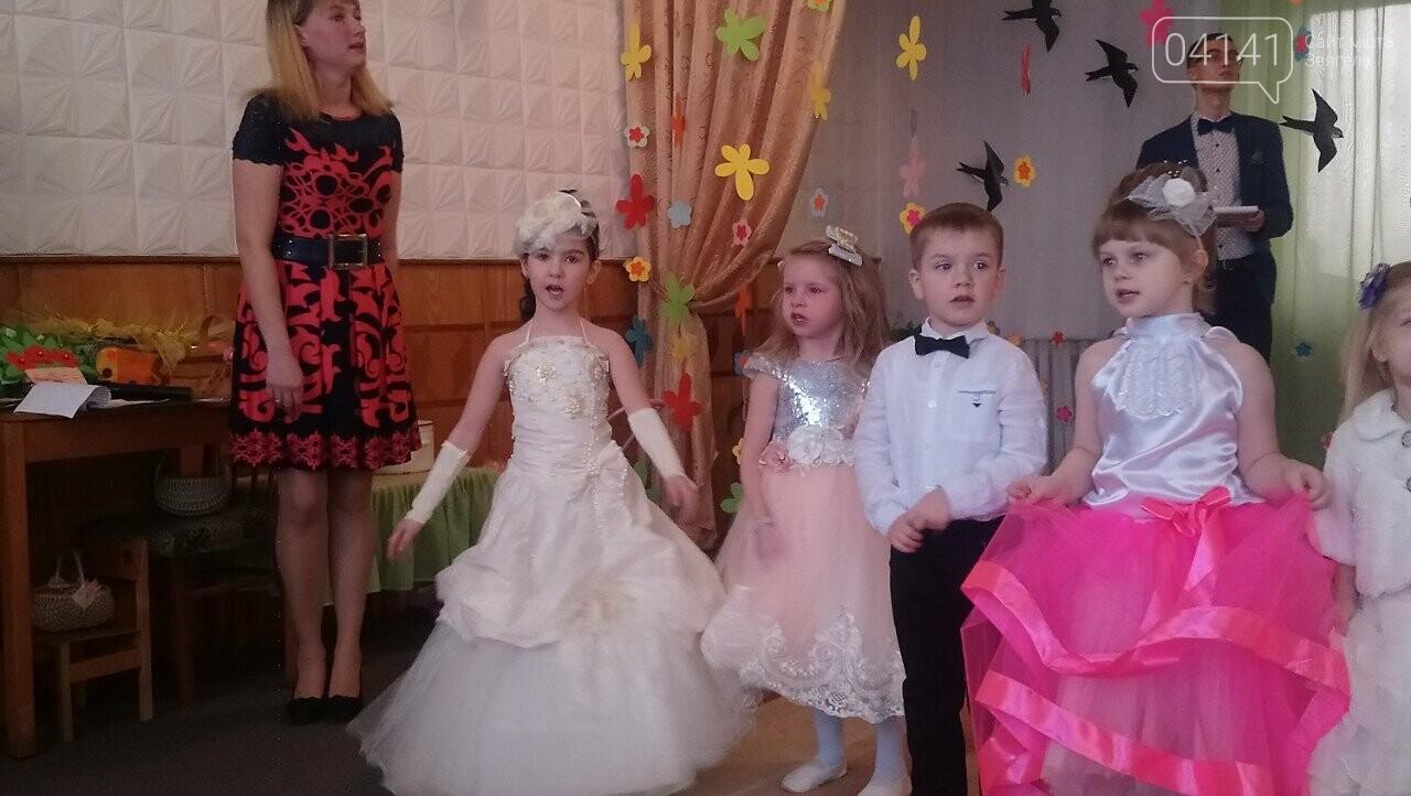 У Новограді-Волинському в дитячому садку № 1 «Джерельце» відбувся весняний ранок присвячений - 8 березня, фото-5