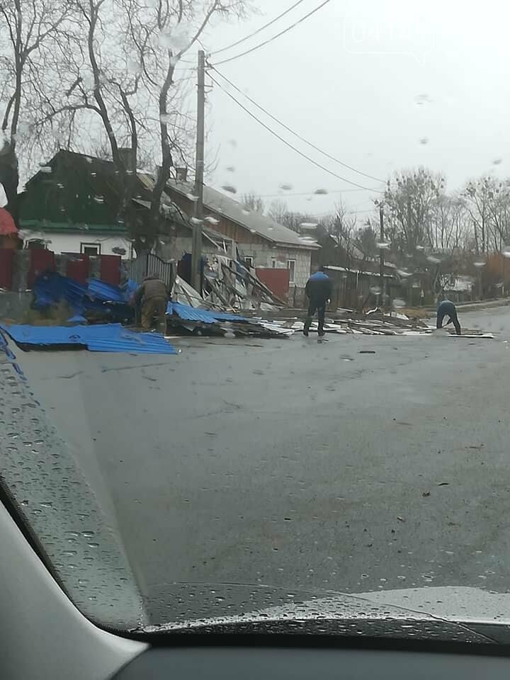 У Новограді-Волинському знесло дах будинку (ФОТО), фото-2