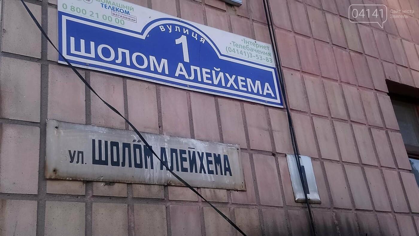 Як в центрі Новограда гасили пожежу в 5-ти поверховому будинку (ФОТО, ВІДЕО), фото-7