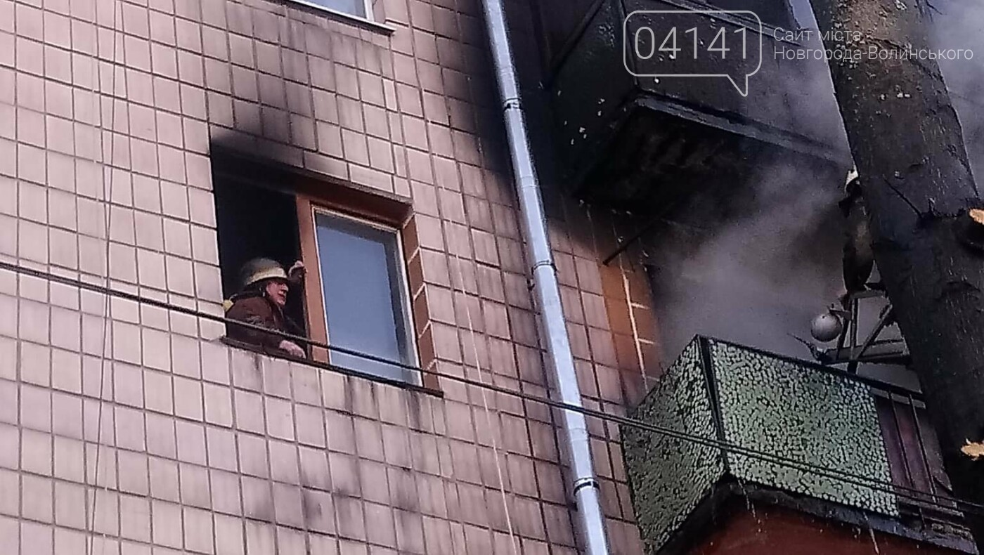 Як в центрі Новограда гасили пожежу в 5-ти поверховому будинку (ФОТО, ВІДЕО), фото-4