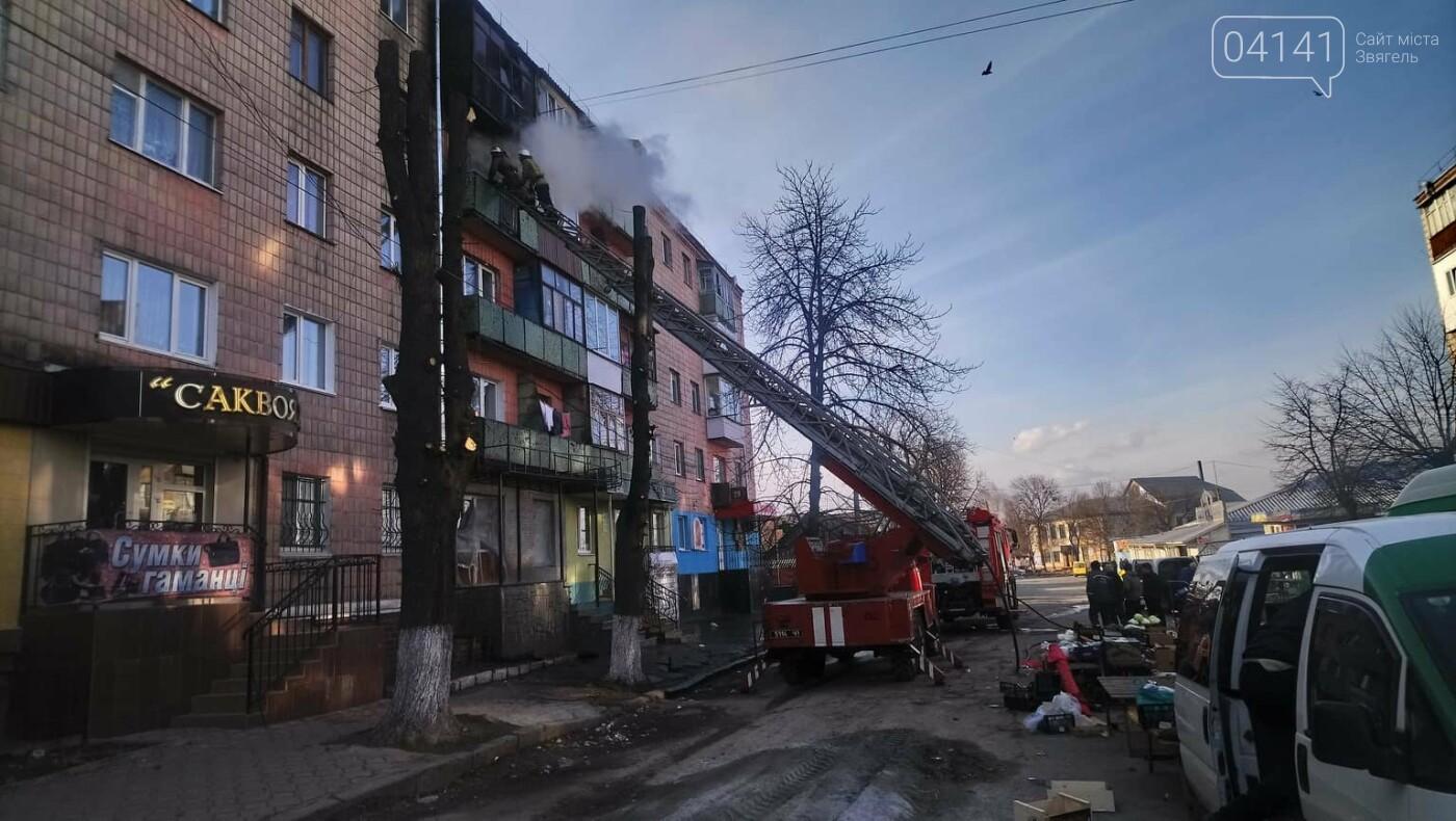 Як в центрі Новограда гасили пожежу в 5-ти поверховому будинку (ФОТО, ВІДЕО), фото-1